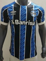 Gremio Home Soccer Jerseys Mens 2020/21 - Player Version
