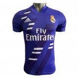 Real Madrid Special Edition Jersey Mens 2020/21 - Match